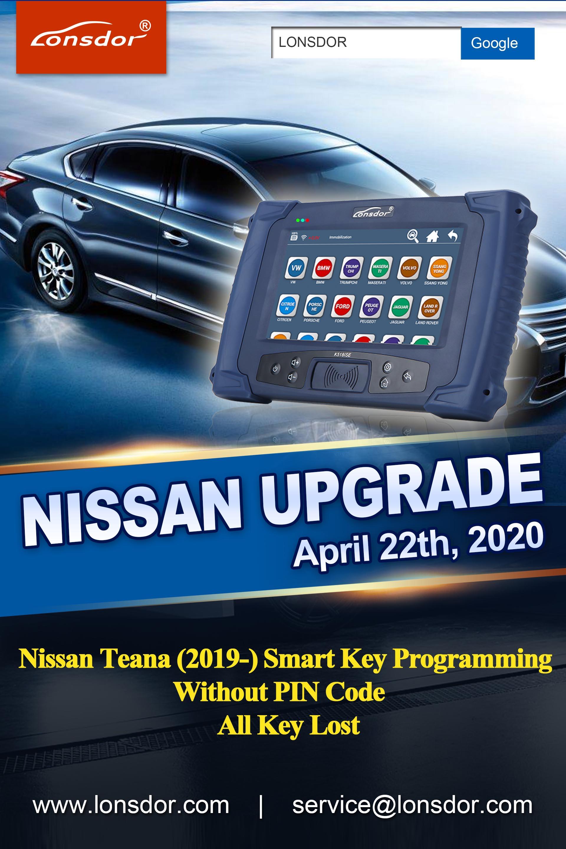 尼桑20200416(1)