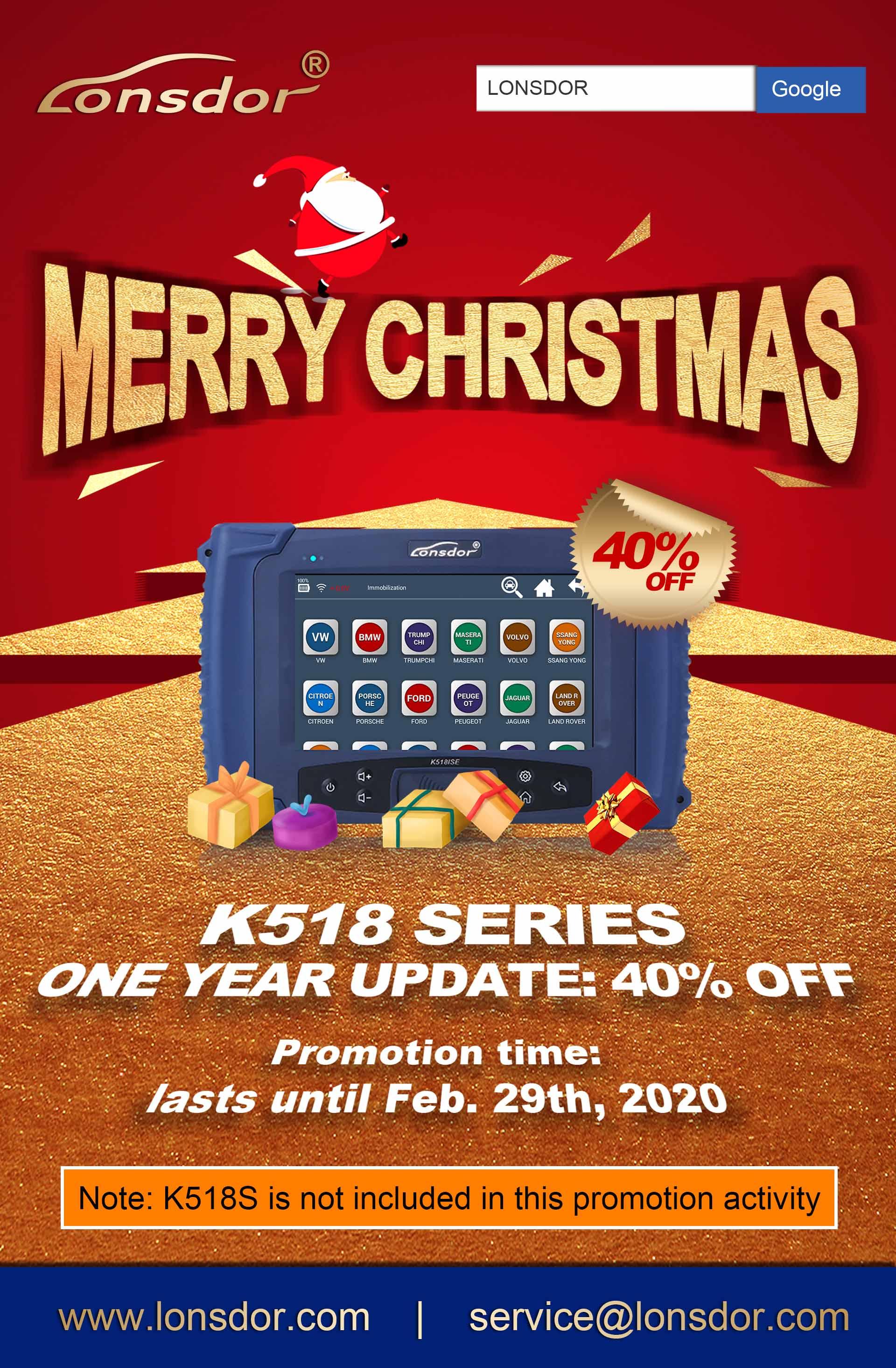 圣诞节宣传海报2