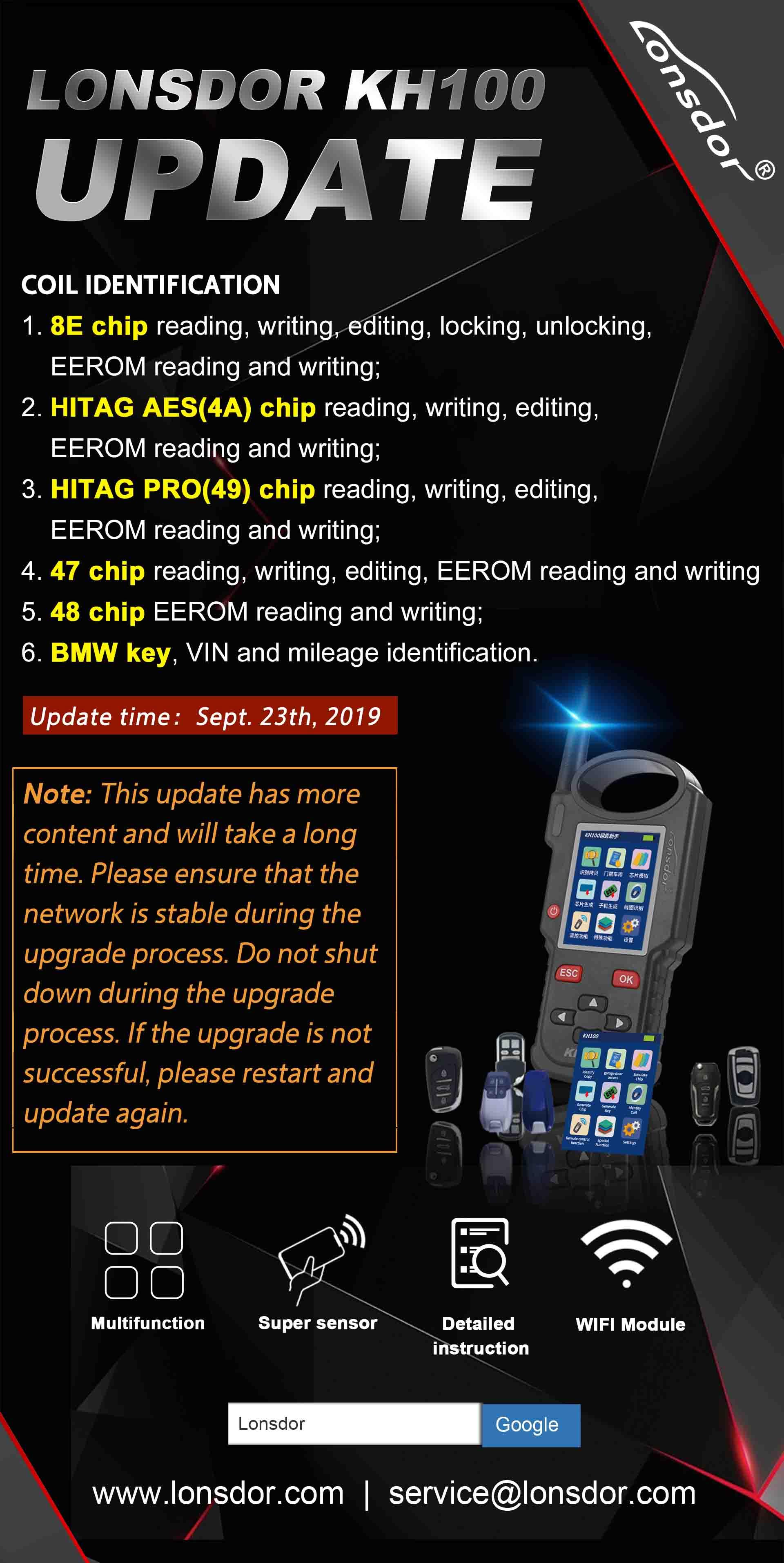 KH100升级英文